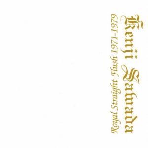 Royal Straight Flush 1971-1979/沢田研二[SHM-CD]【返品種別A】|joshin-cddvd