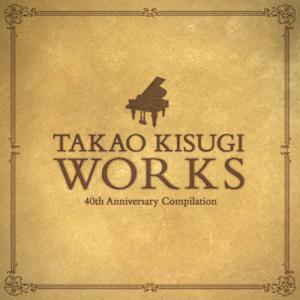 """来生たかお40周年記念作品集""""WORKS""""/オムニバス[CD]【返品種別A】"""
