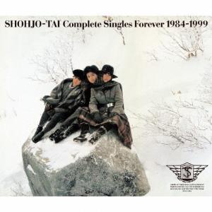 少女隊Complete Singles Forever 1984-1999/少女隊[CD]【返品種別A】 joshin-cddvd