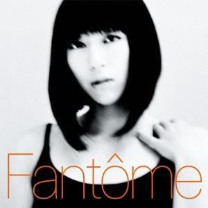 Fantome/宇多田ヒカル[SHM-CD]【返品種別A】|joshin-cddvd