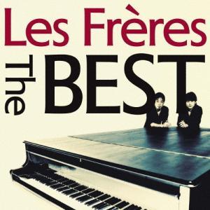 レ・フレール THE BEST/レ・フレール[SHM-CD]【返品種別A】|joshin-cddvd