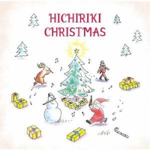 Hichiriki Christmas/東儀秀樹[SHM-CD]【返品種別A】 joshin-cddvd