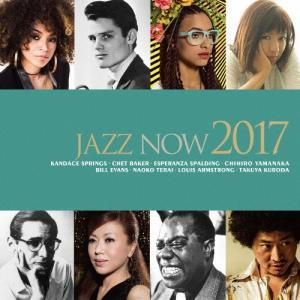 ジャズ・ナウ2017/オムニバス[CD]【返品種別A】の商品画像
