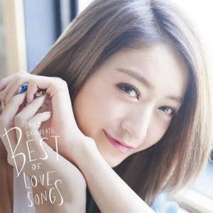 スパイシーチョコレート BEST OF LOVE SONGS/SPICY CHOCOLATE[CD]通常盤【返品種別A】|joshin-cddvd