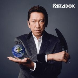 Paradox(通常盤)/布袋寅泰[CD]【返品種別A】|joshin-cddvd