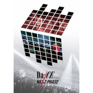 Da-iCE LIVE TOUR 2017 -...の関連商品5