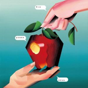 [枚数限定]アダムとイヴの林檎◆/オムニバス[CD]【返品種別A】