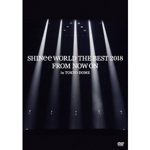 [枚数限定][先着特典付]SHINee WORLD THE BEST 2018 〜FROM NOW ON〜 in TOKYO DOME【通常盤】(DVD)/SHINee[DVD]【返品種別A】|joshin-cddvd