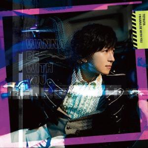 [枚数限定][限定盤]I WANNA BE WITH YOU(初回限定盤A)/TETSUYA[CD+DVD]【返品種別A】|joshin-cddvd