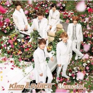 [枚数限定][限定盤][先着特典付]Memorial(初回限定盤A)/King & Prince[CD+DVD]【返品種別A】