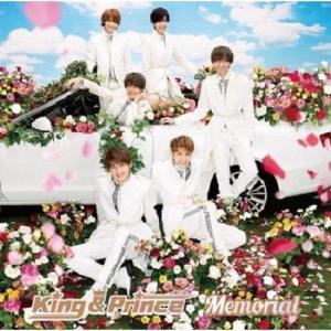[枚数限定][限定盤]Memorial(初回限定盤B)/King & Prince[CD+DVD]【返品種別A】|joshin-cddvd