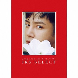 [枚数限定][限定盤]Jang Keun Suk BEST Works 2011-2017〜JKS SELECT〜(初回限定盤)/チャン・グンソク[CD+DVD]【返品種別A】