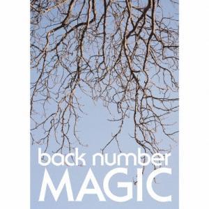[枚数限定][限定盤]MAGIC(初回限定盤B DVD)/back number[CD+DVD]【返品種別A】|joshin-cddvd