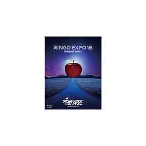 (生)林檎博'18 -不惑の余裕-(通常盤)【Blu-ray】/椎名林檎[Blu-ray]【返品種別A】|joshin-cddvd