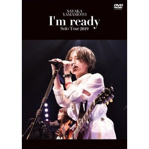 山本彩 LIVE TOUR 2019〜I'm ready〜【DVD】/山本彩[DVD]【返品種別A】