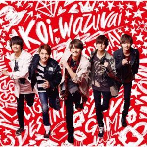 [枚数限定][限定盤]koi-wazurai【初回限定盤A】(CD+DVD)/King & Prince[CD+DVD]【返品種別A】