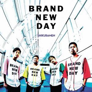BRAND NEW DAY/シクラメン[CD]通常盤【返品種別A】|joshin-cddvd