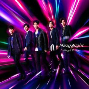[枚数限定][限定盤][先着特典付]Mazy Night(初回限定盤A)/King & Prince...