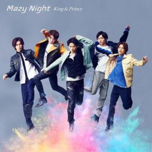[枚数限定][限定盤]Mazy Night(初回限定盤B)/King & Prince[CD+DVD...