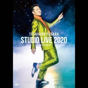 STUDIO LIVE 2020 Love Paradise/田原俊彦[DVD]【返品種別A】|Joshin web CDDVD PayPayモール店