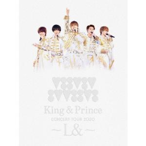 [枚数限定][限定版]King & Prince CONCERT TOUR 2020 〜L&〜(初回限定盤)【DVD】/King & Prince[DVD]【返品種別A】|Joshin web CDDVD PayPayモール店