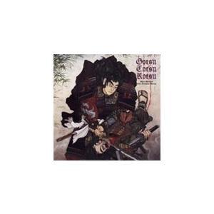 兵ドモガ夢ノ跡 Where Warriors Once Dreamed a Dream/兀突骨[CD]【返品種別A】 joshin-cddvd