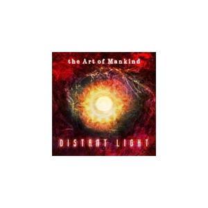 Distant Light/the Art of Mankind[CD]【返品種別A】 joshin-cddvd