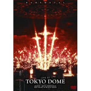 LIVE AT TOKYO DOME(DVD)/BABYMETAL[DVD]【返品種別A】