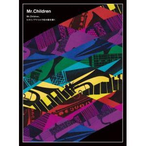 Live&Documentary「Mr.Children、ヒカリノアトリエで虹の絵を描く」(DVD)/Mr.Children[DVD]【返品種別A】|joshin-cddvd