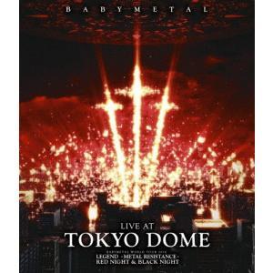 [先着特典付]LIVE AT TOKYO DOME(通常盤/Blu-ray)/BABYMETAL[Blu-ray]【返品種別A】