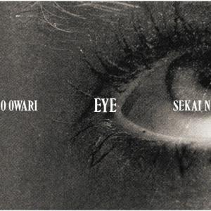 [先着特典付]Eye【通常盤/CD】/SEKAI NO OWARI[CD]【返品種別A】|joshin-cddvd