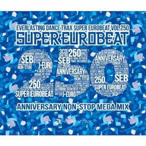 SUPER EUROBEAT VOL.250/オムニバス[CD]【返品種別A】|joshin-cddvd