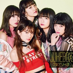 JUKEBOX(DVD付)/フェアリーズ[CD+DVD]【返...