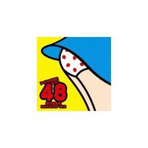 ◆品 番:NFCD-27308◆発売日:2011年04月20日発売◆割引:15%OFF◆出荷目安:5...