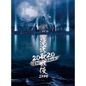 [枚数限定][限定版][先着特典付]滝沢歌舞伎 ZERO 2020 The Movie(初回盤)【DVD】◆/Snow Man[DVD]【返品種別A】