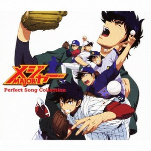 メジャー Perfect Song Collection(DVD付)/アニメ主題歌[CD+DVD]【返品種別A】|joshin-cddvd