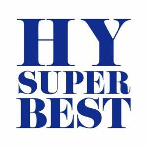 [枚数限定]HY SUPER BEST(DVD付)/HY[CD+DVD]【返品種別A】|joshin-cddvd