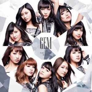 Girls Entertainment Mixture(Type-B)/GEM[CD]【返品種別A】|joshin-cddvd