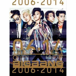 [枚数限定]THE BEST OF BIGBANG 2006-2014(DVD付)/BIGBANG[CD+DVD]【返品種別A】|joshin-cddvd