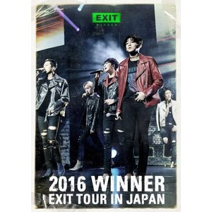 2016 WINNER EXIT TOUR IN JAPAN/WINNER[DVD]【返品種別A】