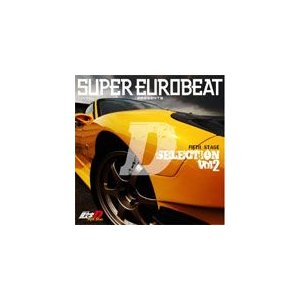 SUPER EUROBEAT presents 頭文字[イニシャル]D Fifth Stage D SELECTION Vol.2/TVサントラ[CD]【返品種別A】