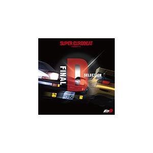 SUPER EUROBEAT presents 頭文字[イニシャル]D Final D Selection/TVサントラ[CD]【返品種別A】|joshin-cddvd