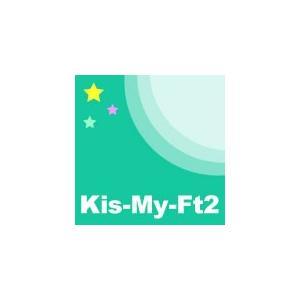 [限定盤]『INTER』(Tonight/君のいる世界/SEVEN WISHES)(初回生産限定盤B)/Kis-My-Ft2[CD+DVD]【返品種別A】
