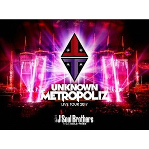 "[枚数限定][限定版]三代目 J Soul Brothers LIVE TOUR 2017 ""UNKNOWN METROPOLIZ"