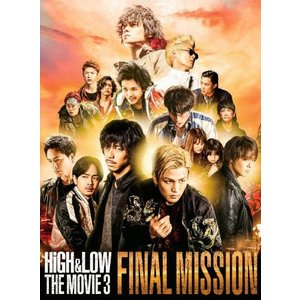 HiGH & LOW THE MOVIE 3 〜FINAL MISSION〜(豪華盤/2DVD)/AKIRA,TAKAHIRO,岩田剛典[DVD]【返品種別A】|joshin-cddvd