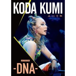 KODA KUMI LIVE TOUR 2018-DNA-【DVD】/倖田來未[DVD]【返品種別A】|joshin-cddvd