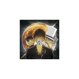 SUPERMOON(描き下ろしイラストレーション・ジャケット仕様)/HIROOMI TOSAKA[CD]【返品種別A】 joshin-cddvd