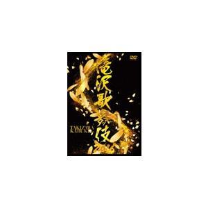 [枚数限定]滝沢歌舞伎2016/滝沢秀明[DVD]【返品種別A】