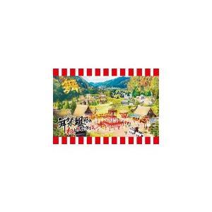 [枚数限定][限定版]舞祭組村のわっと!驚く!第1笑【DVD/初回盤】/舞祭組[DVD]【返品種別A】