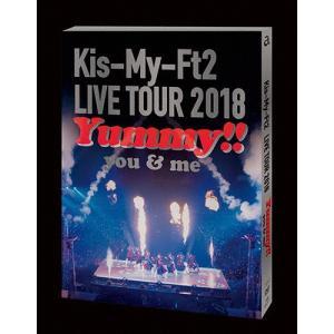 [先着特典付/初回仕様]LIVE TOUR 2018 Yummy!! you&me【通常盤/2DVD】/Kis-My-Ft2[DVD]【返品種別A】